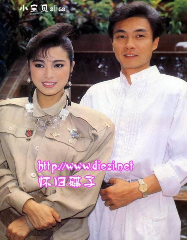 Những cặp tình nhân đẹp nhất trong phim TVB 11