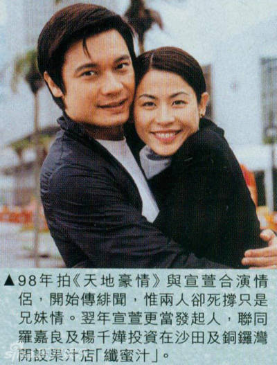 Những cặp tình nhân đẹp nhất trong phim TVB 16