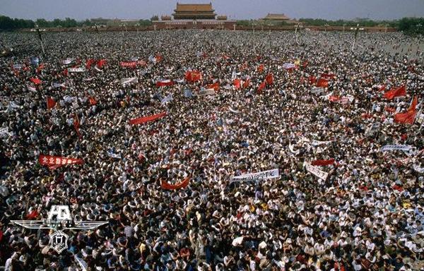 Sự kiện Thiên An Môn 4 tháng 6 . (Ảnh internet)