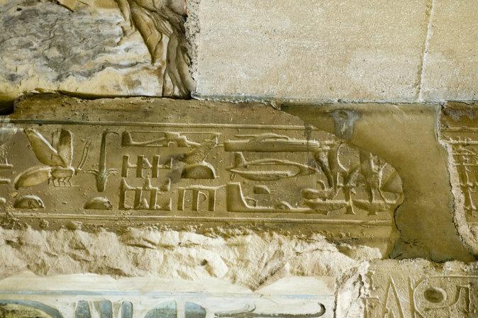 Bức phù điêu tại đền thờ thần Osiris (thần Chết) tại Abydos, Ai Cập. Hình ảnh bên phải con muỗi được cho là hình vẽ mô tả trực thăng, xuồng máy, tàu vũ trụ, và máy bay. (Shutterstock *)