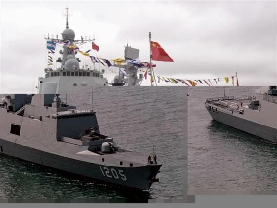 Tàu của Đài Loan có tên Thừa Đức là tàu khu trục nhỏ thuộc lớp Lafayette còn tàu Trung Quốc sau đó đã được xác định là tàu khu trục gắn tên lửa dẫn đường Liễu Châu Type 054A. (Trong ảnh: Khu trục hạm lớp Lafayette)