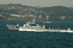 Tàu tuần tra lớp Mihashi (MHI)