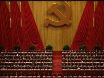 Thêm 2 quan chức cao cấp Trung Quốc bị khai trừ đảng vì tham nhũng