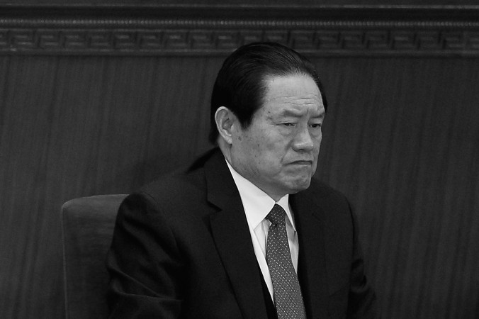 Chu Vĩnh Khang tham dự Hội nghị Hiệp thương Chính trị Nhân dân Trung Quốc (CPPCC) vào ngày 3 tháng 3 năm 2011, tại Bắc Kinh, Trung Quốc. Ngày 29 tháng 7, Tân Hoa Xã đã xác nhận rằng Chu Vĩnh Khang, cựu thành viên của Ủy ban Thường vụ Bộ Chính trị và người đứng đầu bộ máy an ninh của Trung Quốc, đang bị điều tra. (Feng Li/Getty Images)