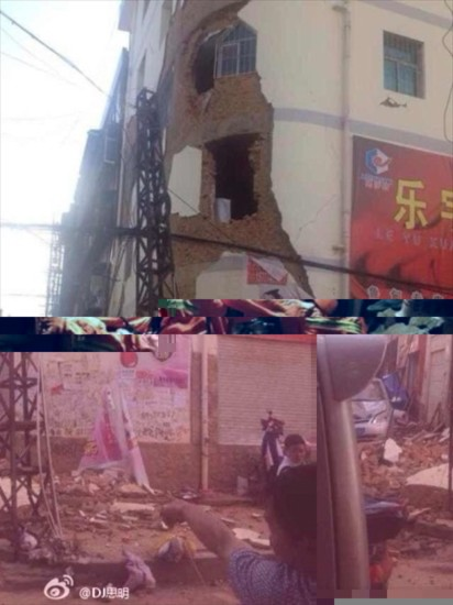 """""""Các bức tường đổ sập và đường ống nước bị vỡ. Điện đóm tắt ngúm"""", một người dân Lỗ Điện khác cho hay."""