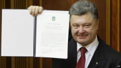 Tổng thống Poroshenko và bản thỏa thuận đã được ký kết với châu Âu