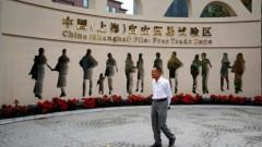 Cứ trên 2 người giàu nhất là có 1 người muốn rời khỏi Trung Quốc - REUTERS /Carlos Barria