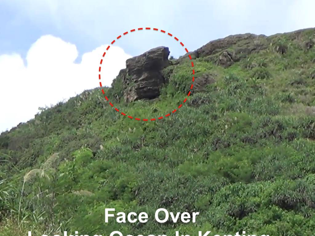 Đài Loan, núi, mặt nguời, Bài chọn lọc,