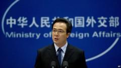 Phát ngôn viên Bộ Ngoại giao Trung Quốc Hồng Lỗi tuyên bố 'chủ quyền không thể tranh cãi đối với quần đảo Trường Sa và vùng nước lân cận'.
