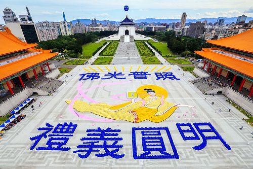 2014-11-8-minghui-falun-gong-taibeihuodong-01--ss