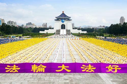 2014-11-8-minghui-falun-gong-taibeihuodong-03--ss