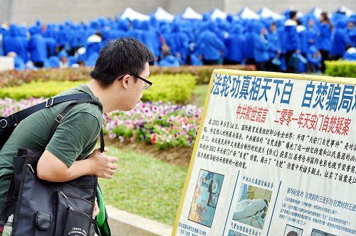 2014-11-8-minghui-falun-gong-taibeihuodong-09--ss