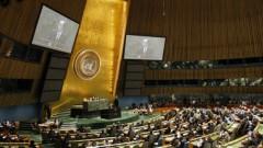 Một phiên họp toàn thể tại trụ sở Liên Hiệp Quốc REUTERS