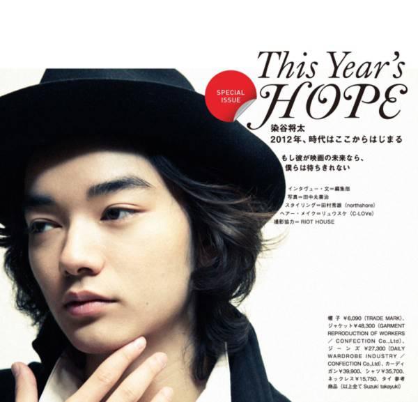Top 10 diễn viên thành công nhất Nhật Bản trong năm 2014 10