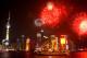 Pháo hoa mừng năm mới ở Thượng Hải, Trung Quốc. Theo cổng thông tin điện tử Sina đưa tin, gần 1000 thái tử đảng, tức con trai và con gái của các nhà sáng lập Đảng Cộng sản Trung Quốc đã tập trung đón năm mới tại xưởng phim Bắc Kinh vào ngày 3 tháng 2 (ảnh:wikimedia)
