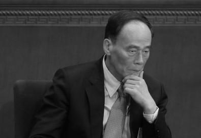 Ông Vương Kỳ Sơn, người chỉ đạo chiến dịch chống tham nhũng của Đảng Cộng sản Trung Quốc gần đây đã đưa ra một kinh nghiệm nhỏ trong kế sách mà các điều tra viên của ông đã sử dụng để bắt giữ các quan chức tham nhũng ( Feng Li/Getty Images)