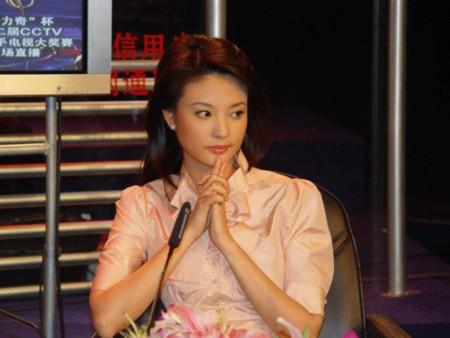 Hình ảnh Hoa khôi Trung Quốc từng qua tay Chu Vĩnh Khang? số 3
