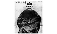 Ông Lí Thanh Vân được ghi nhận đã sống đến 252 tuổi một phần nhờ vào việc dùng hà thủ ô hàng ngày.