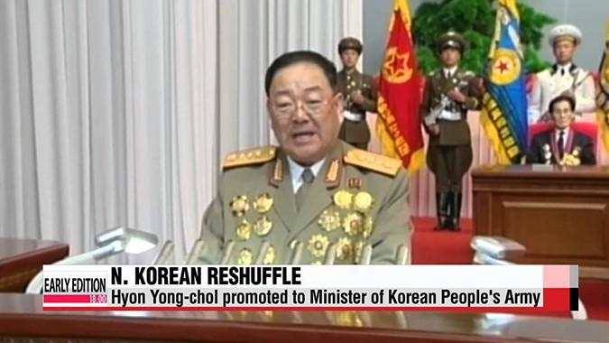 Bộ trưởng Quốc phòng Triều Tiên Hyon Yong-chol (Ảnh: Youtube)