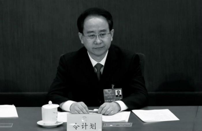 Lệnh Kế Hoạch, quan chức cấp cao của Đảng Cộng Sản Trung Quốc, tại Đại lễ đường Nhân dân ở Bắc Kinh, Trung Quốc hôm 08/03/2013. Nhiều doanh nhân Đài Loan ở Trung Quốc đang cố gắng hồi hương vì lo sợ gặp rắc rối do mối quan hệ với ông Lệnh, người mới bị phế truất thời gian gần đây. (Ảnh: Lintao Zhang/Getty Images)