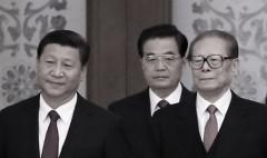 (Từ trái sang) Ông Tập Cận Bình, Hồ Cẩm Đào và Giang Trạch Dân tại Bắc Kinh ngày 30/9/2014 (Ảnh: Feng Li/Getty Images)
