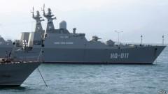 Chiến hạm Đinh Tiên Hoàng của hải quân Việt Nam tại căn cứ Cam Ranh.
