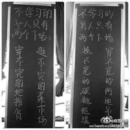 (Sina Weibo)
