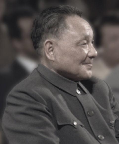 Cựu lãnh đạo Trung Quốc Đặng Tiểu Bình (Wikimedia Commons)