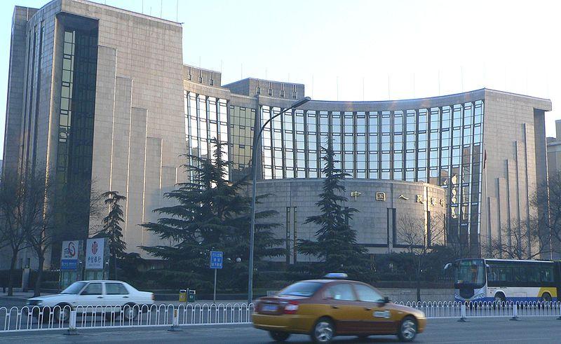 Ngân hàng Trung ương Trung Quốc PBOC. Ảnh wiki
