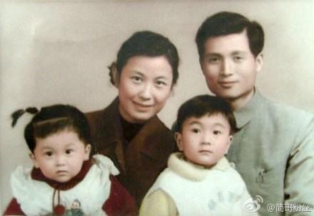 Trung Quốc, nguoi dep, chết thảm, cách mạng văn hóa,