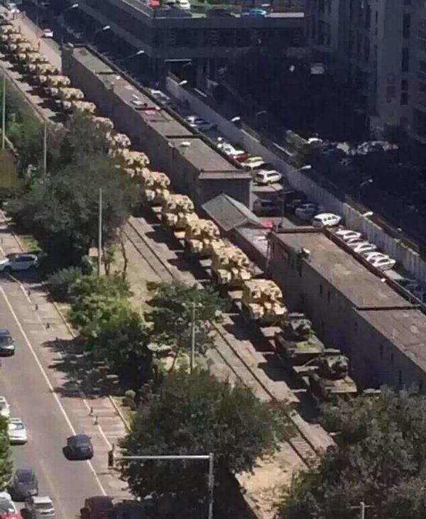 xe tăng Trung Quốc