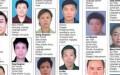 Danh sách đen các quan chức Trung Quốc. Ảnh soha