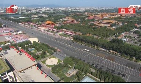 duyệt binh Trung Quốc