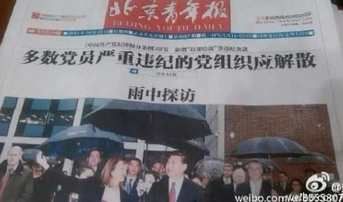 """Ngày 22/10 vừa qua, trên trang nhất báo Thanh niên Bắc Kinh đăng bài viết có tiêu đề lớn """"Tổ chức Đảng có nhiều Đảng viên vi phạm kỷ luật nghiêm trọng thì phải giải thể"""". Thông tin này bị nhiều người xem là nói ám chỉ nên giải thể Đảng Cộng sản Trung Quốc. (Ảnh: internet)"""