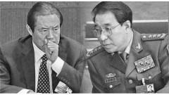 Chu Vĩnh Khang và Từ Tài Hậu đều là đại biểu tham quan háo sắc dâm loạn. (Ảnh: Internet)