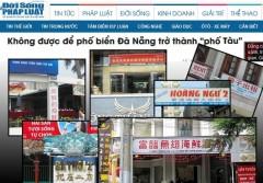 Không được để phố biển Đà Nẵng trở thành phố Tàu ! Ảnh: doisongphapluat