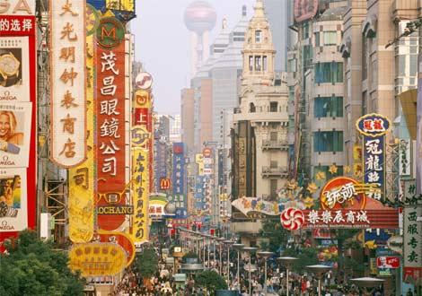 """Những chia sẻ trên mạng có liên quan tới quan điểm """"Đảng Cộng sản Trung Quốc không đồng nghĩa với Trung Quốc"""" được hưởng ứng mạnh mẽ. (Bắc Kinh - Nguồn: internet)"""