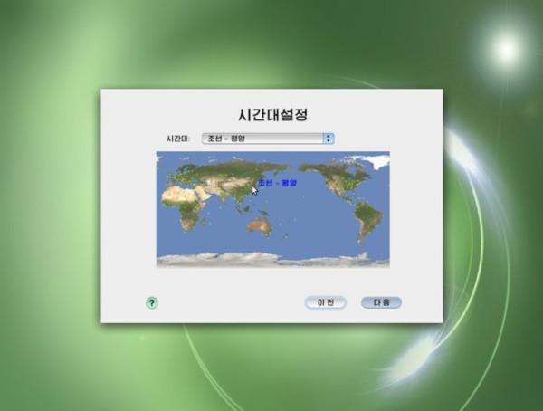 Đây là cách bạn sử dụng máy tính và lướt web nếu ở Triều Tiên