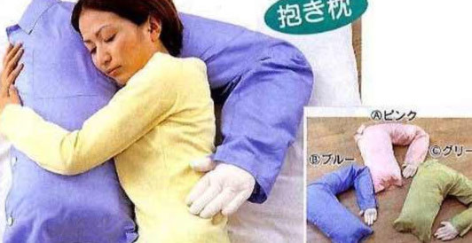 Cuddle Pillows