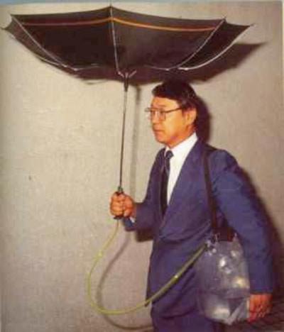 Personal Rain Saver