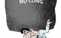 no-cong