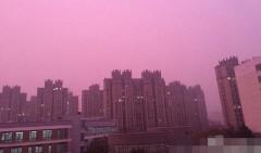 Bầu trời Nam Kinh biến thành màu tím. Ảnh KTĐT