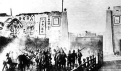 Trong thời chiến tranh Trung - Nhật, Đảng Cộng sản Trung Quốc (ĐCSTQ) đã cùng hợp tác với Tổ chức Đặc vụ Nhật Bản để cùng nhau đánh Quốc dân Đảng? (Ảnh: vomedia.ca)