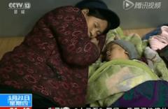 Đa phần trẻ em trong đường dây buôn bán bất hợp pháp tại Trung Quốc đều là bị bỏ rơi hoặc do chính cha mẹ ruột bán đi vì quá nghèo túng. (CCTV)