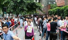 Mỗi năm hàng nghìn thí sinh nộp hồ sơ dự thi công chức Thủ đô. Ảnh minh họa: Bá Đô - vnexpress
