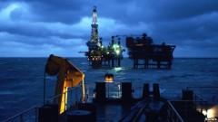 Dàn khoan thăm dò dầu khí của CNOOC ở vịnh Bột Hải.