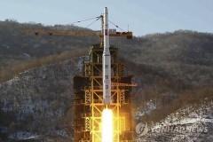 Tên lửa Unha 3 của Tiều Tiên. Ảnh phunuonline