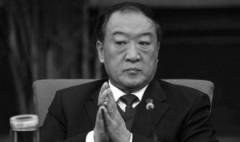 Ông Tô Vinh bị giới truyền thông lật lại chuyện cũ, phải chăng phiên tòa khai thẩm đã cận kề? (Ảnh: Internet)