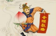 Nhân vật Tôn Ngộ Không trong Tây Du Ký luôn đáng yêu từ đầu chí cuối bởi những phẩm chất tốt đẹp. (SM Yang/Epoch Times)
