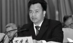 Vạn Khánh Lương